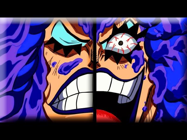 СИЛЬНЕЙШАЯ ПСИХИКА в АНИМЕ Ван Пис - Эмпорио Иванков | One Piece обзор 2 часть