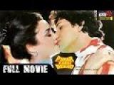 Pyaar Karke Dekho (1987) Hindi Full Length Movie - Govinda, Mandakini, Kader Khan | D.Rajendra Babu