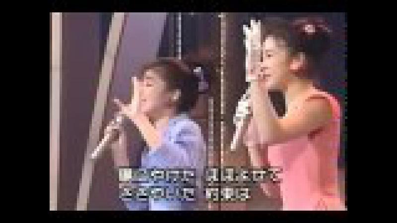 Японки поют У самого синего моря