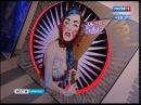 «Хулиганская» выставка светящихся картин пройдёт в Иркутске, «Вести-Иркутск»