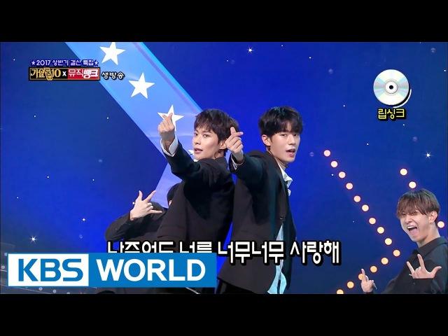 KNK - The Way (Original: Taesaja) [Music Bank / 2017.06.30]
