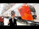 Смотрим как на Урале делают поезда