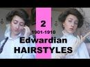 Прическа для длинных волос на 1900-е. 2 Edwardian Hairstyles Gibson girl