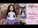 ♥ Сиреневое платье-реглан крючком для куклы Paola Reina • Пошаговый мастер-класс и С