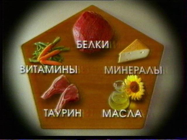 Рекламный блок (ОРТ, 2001) ACE Brilliant, Always Ultra, Kitekat, Fairy