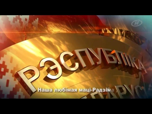 ОНТ (04.08.2017) Реклама, Погода, Конец эфира