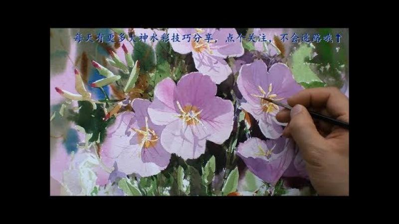 ❤ Watercolor painting flower Tutorial《Evening Primrose 》《Magnolia 》水彩花卉教程《月見草》《白玉蘭》