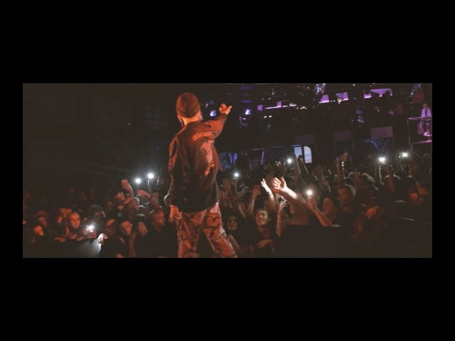 PHARAOH SMOLENSK 19 11 17 LONELY STAR TOUR