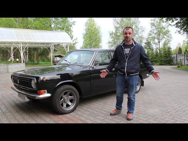 ДОГОНЯЛКА ГАЗ 2434 Волга