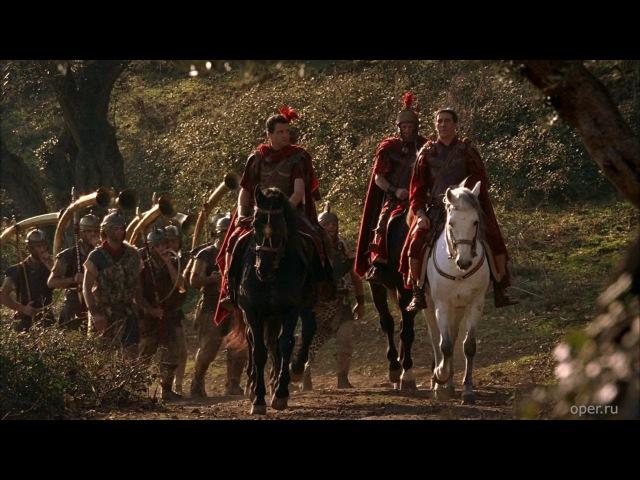 Рим с Климусом Скарабеусом - первый сезон, третья серия Сова в терновнике