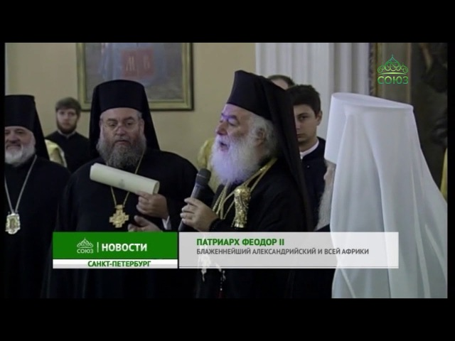 Патриарх Александрийский Феодор II совершил Божественную литургию в Александро-...