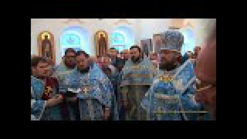 Епископ Диодор Блюдите, како опасно ходите Покров Пресвятой Богородицы летопи ...