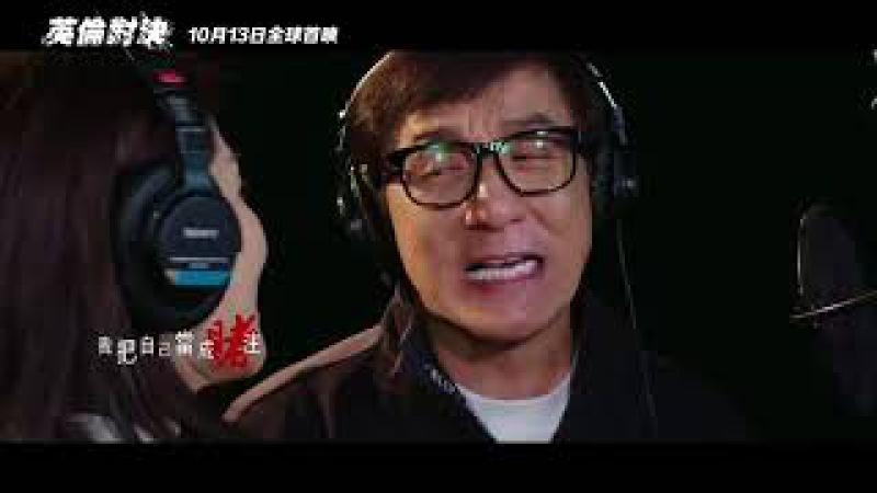 Tôi Chỉ Là Người Bình Thường Thôi Pu Tong Ren ChengLong LiuTao
