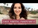 TOEFL Writing Independent: виды тем, стуктура. Как сдать письменную часть экзамена TOEFL iBT.