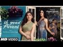 Ik Yaad Purani Song Feat Khushali Kumar Tulsi Kumar Jashan Singh Shaarib Toshi T Series
