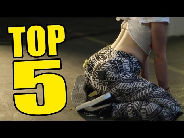 Топ 5 тверк видео