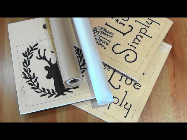 Перевод рисунка на дерево без стирания бумаги Серия 1 Основы Mod Podge