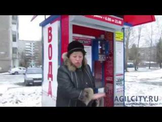 Жители Нижнего Тагила готовы отстаивать киоски ООО «Вода-Воз» на приеме у Серге ...