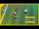 TOP 30 • Gols mais bonitos da seleção em copas • HD