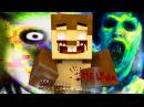 18 КРИКИ И ВИЗГИ БУРУНДУКА! Хоррор карта на прохождение в Майнкрафт! Minecraft Horror