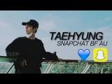 taehyung - i won't mind (snapchat bf!au)