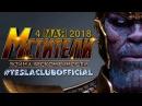 Мстители 3 Война бесконечности Обзор ⁄ Официальный тизер трейлер на русском