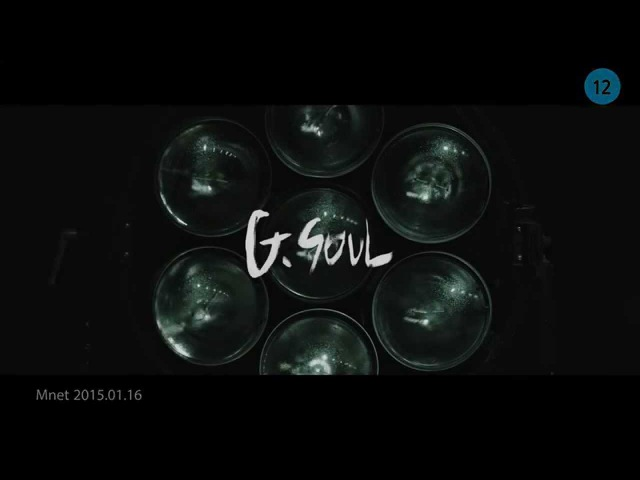 G.Soul You M/V