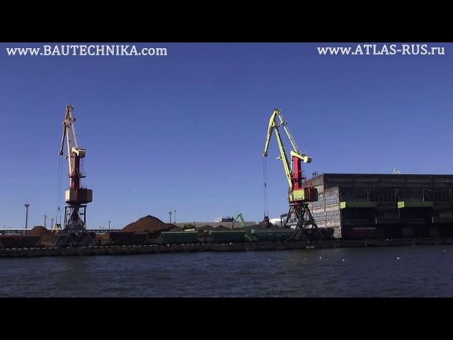 Портовые краны и грейферы Port big crane Grapple