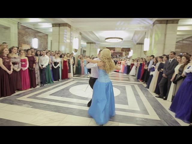 Конкурс Короля и Королевы Осеннего бала МГУ 2017 Приз зрительских симпатий
