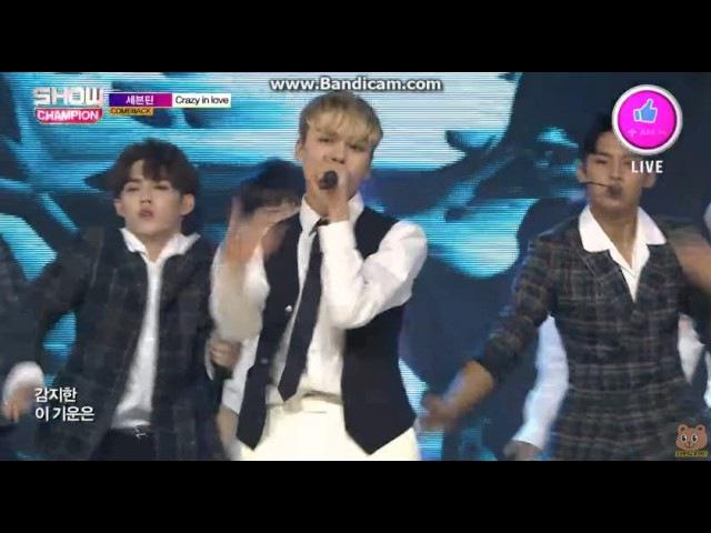 [170524] 세븐틴 (SEVENTEEN) comeback stage - CRAZY IN LOVE @ SHOW CHAMPION