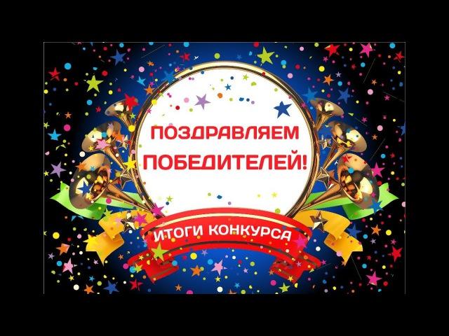 Итоги конкурса на 10 ключей. С днем рождения Владимир Воронин PCExpert