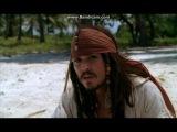 Пираты Карибского Моря. Удаленная сцена. Прогулка по острову
