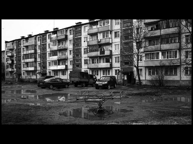 ПОЧЕМУ В ЕВРОПЕ ЛУЧШЕ