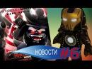 Лего новости 6 Lego THE NINJAGO MOVIE, Lego MARVEL super heroes 2, Акции в TOYSRUS.