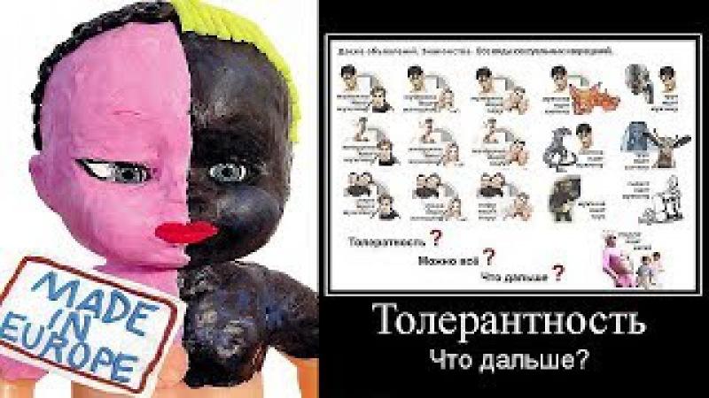 Главные законы жизни В. Авдеев