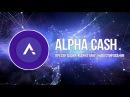 📊 ПРЕЗЕНТАЦИЯ ALPHA CASH - Маркетинг, инвестирование в bitcoin, ethereum, обзор Альфа Кеш
