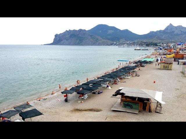 Коктебель Голый пляж Палаточный городок Море Горы Sun Video