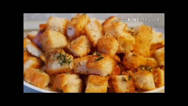 Золотые сухарики Цыганка готовит. Постное блюда. Gipsy kitchen.