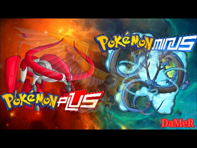 ¿Octava generación Pokémon Plus Minus Pokedex completa