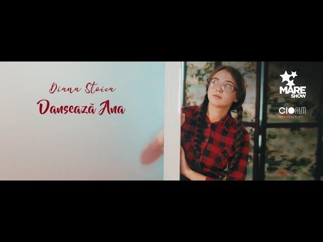 Diana Stoica - Danseaza Ana - Молдавия
