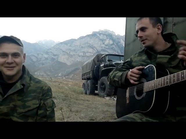 Ратмир Александров - Милые зеленые глаза...