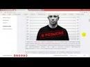 Мошенники в Интернете Павел Крымов объявлен в международный розыск, возбуждено...