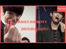 BTS (방탄소년단) - EXPECTATION VS REALITY 1 ft.BozRose