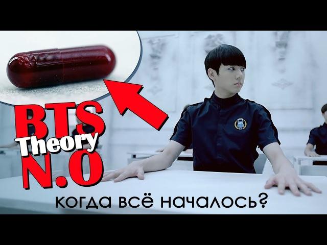 РЕВОЛЮЦИЯ? BTS - N.O (NO) MV THEORY/ТЕОРИЯ   K-POP ARI RANG