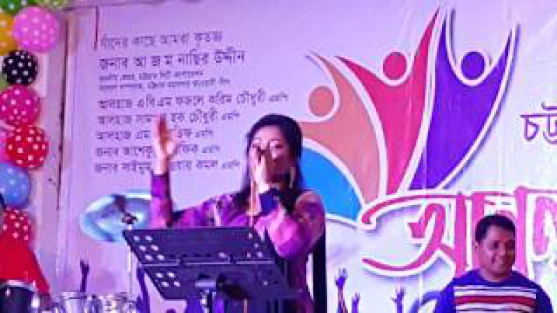 Beautiful song's of Doly Sayontoni bangladeshi singer at Chittagong press club annual program