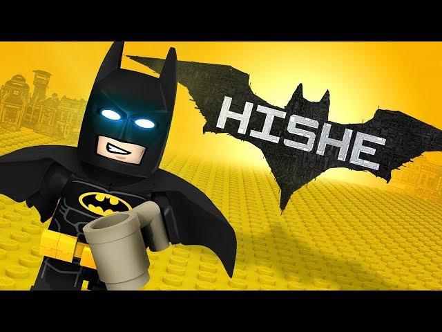 Как Следовало Закончить Мультфильм Лего Фильм Бэтмен