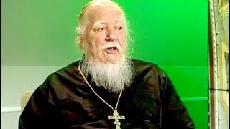 Почему одному Господь Открывается, а другому НЕТ 29 10 2017 Димитрий Смирнов. Ответы на Вопросы