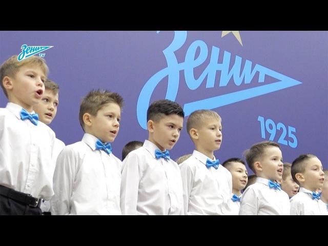 Видео дня: клятва юного зенитовца