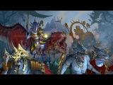 [18+] Шон играет за Лизардменов в Total War: Warhammer 2 (соло-стрим)