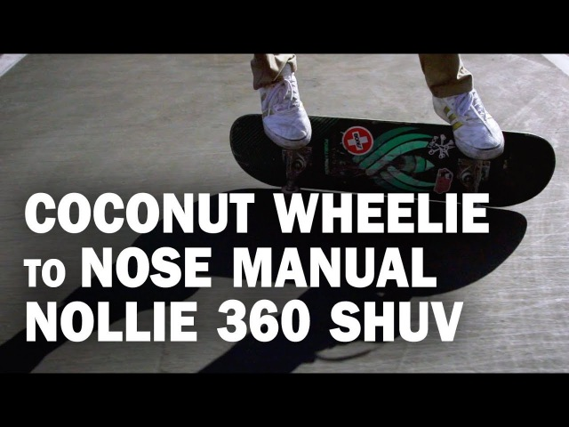 Coco to Nose Manual 360 Shuv: Rene Shigueto || ShortSided